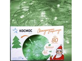 Гирлянда КОС 80LED G зеленый 8м