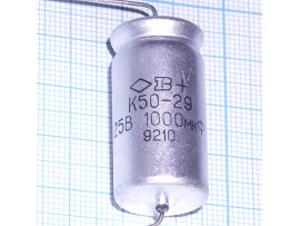 Конд.1000/25V К50-29