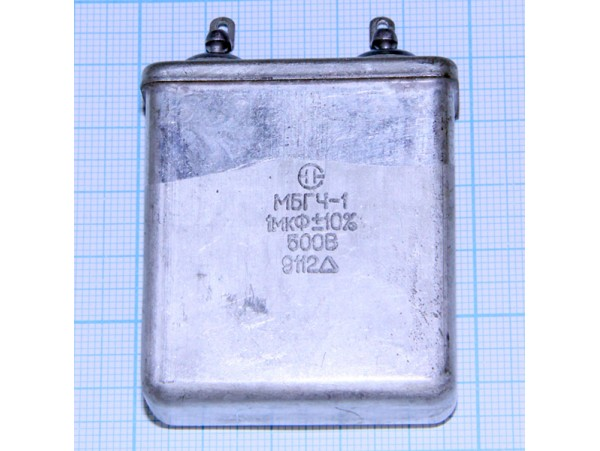 Конд.1/500V МБГЧ