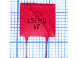 Конденсатор 560p/50V К10-7в