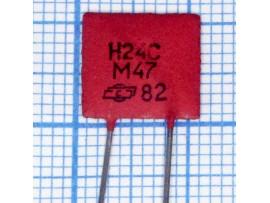 Конденсатор 240p/50V К10-7в