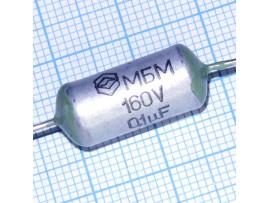 Конд.0,1/160V МБМ
