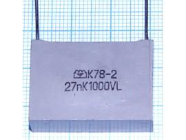 Конд.0,027/1kV К78-2