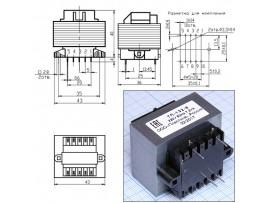Транс.ТП132-5(9V/0,8A)
