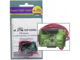 MP1090S FM радио. Модуль-расширение для Arduino