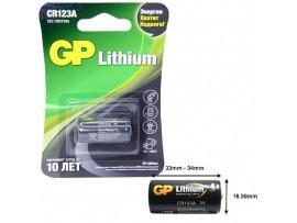 CR123A Батарея 3V Kodak (d=17;L=34)