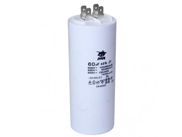 Конд.60/450В 50Гц клеммы/без винта