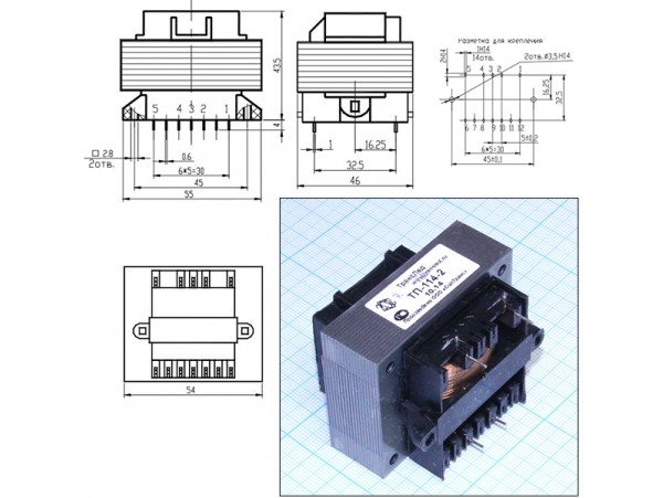 Транс.ТП114-2-1(9V/1,47A)