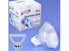Лампа12V/20W GU5,3 со стеклом