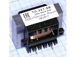 Транс.ТП331 (9В) 0,33А