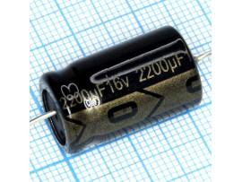 Конд.2200/16V 1321 +105°С (аксиал)