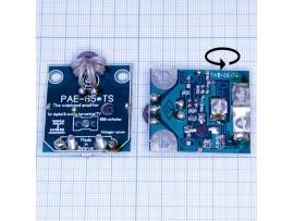 SWA-PAE-65 Усилитель антенный