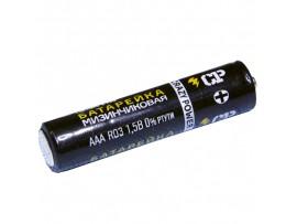 Элемент питания 1,5V R03 CrazyPower