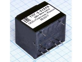 Транс.ТПГ-2 (2*24V)