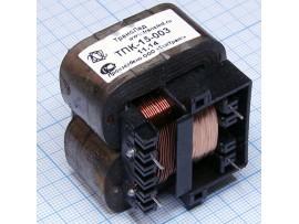Транс.ТПК15-003 (12V/0,95A)