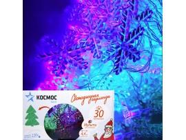 Гирлянда КОС 30LED RGB Снежинки 4,4м