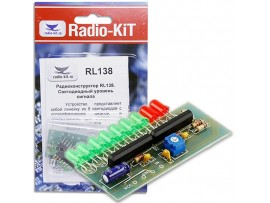 RL138 Индикатор уровня сигнала Радио Кит