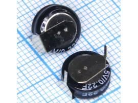 Ионистор 0,22F/5,5V 1205H DCS5R5224HF