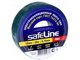 Изолента Safeline 19/20 зеленая