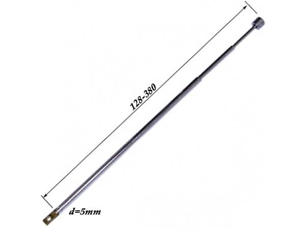 АНТЕННА d=5; 128/380 телескопическая