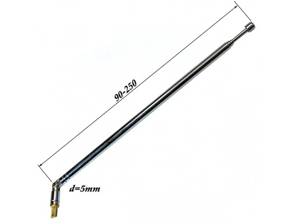 АНТЕННА d=5; 90/250 телескопическая с поворотным устр.