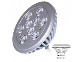 Лампа MDS-AR111-9x1W 12V, цоколь G53