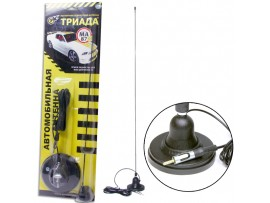 Триада-МА 87-01 поворотная антенна автомобильная