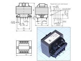 Транс.ТП132-1(6в, 1,2А)