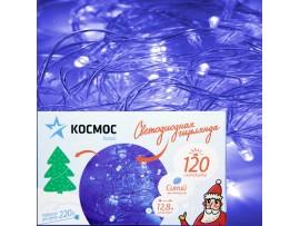 Гирлянда КОС 120LED B синий 12,8м