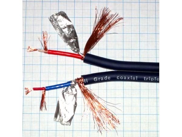Кабель акуст. 2х0,75мм2 стерео (Belsis Wire)