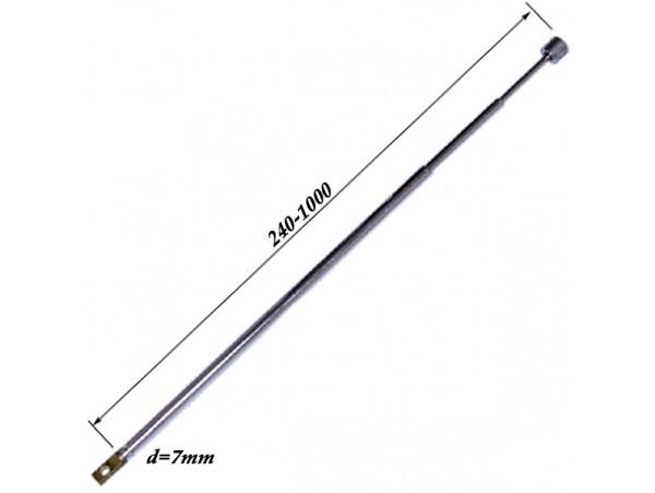 АНТЕННА d=7; 240/1000 телескопическая