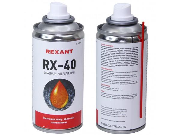 RX-40 150 мл (аналог WD-40) REXANT