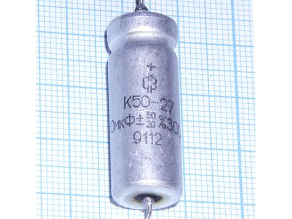 Конд.10/300V К50-27 аксиал