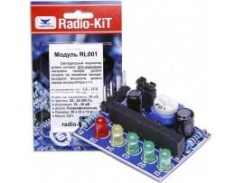 RL001 Индикатор уровня Светодиодный конструктор