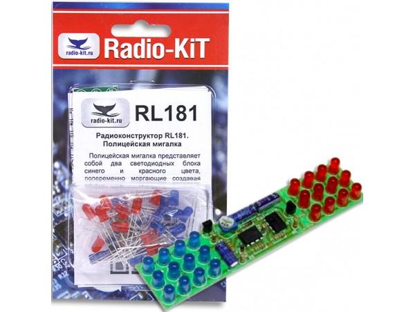 RL181. Полицейская мигалка Радио Кит