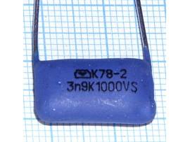 Конд.3900p/1kV К78-2