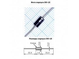 1N5397 (1,5A,600V) Диод