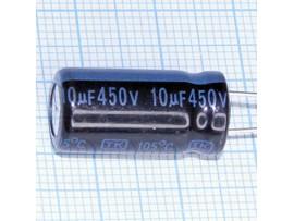 Конд.10/450V 1221 +105°C