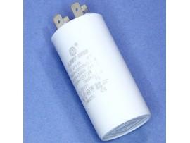 Конд.16/450В 3570 50Гц клеммы/без винта