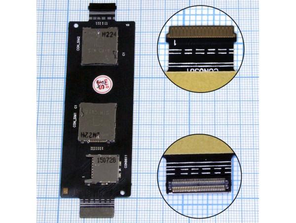 Asus ZenFone 2 (ZE550ML/ZE551ML) шлейф с держателем SIM